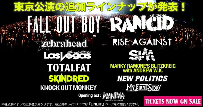PUNKSPRING 2015、 東京公演にSKINDRED、MARKY RAMONE'S BLITZKRIEG with ANDREW W.K.が出演決定!