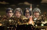 SABANNAMAN、6/24に1stフル・アルバム『Magic Mutant』をHAWAIIAN6らを擁するIKKI NOT DEAD よりリリース決定!4/1よりタワレコ一部店舗にて無料サンプラーCDの配布も開始!