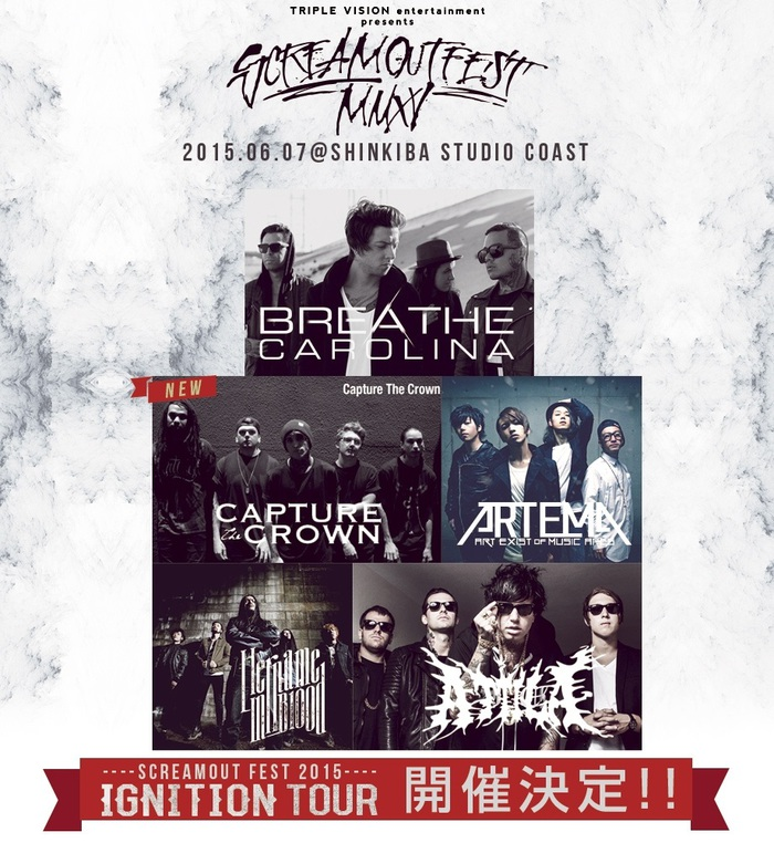 """SCREAM OUT FEST 2015""""、第3弾ラ..."""