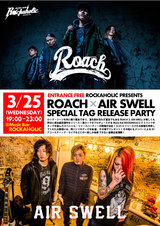 3/25(水)ロック・シーンを共に戦う戦友であり、酒を酌み交わす盟友でもあるROACHとAIR SWELLがリリース日に激ロックプロデュースのMusic Bar ROCKAHOLIC-Shibuya-にてリリース・パーティーを開催!