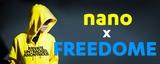 """NY出身の謎多きシンガー """"ナノ""""がフィンランドの企業エフセキュアとコラボ!新曲「Freedom Is Yours」を本日より無料配信!"""