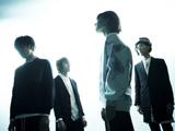 aquarifa、4/1リリースの3rdミニ・アルバム『マーニの秘密』より「その手をつなげたら」のMV解禁!最新アー写も公開!