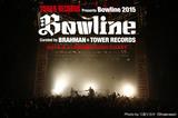 """タワレコ主催""""Bowline 2015""""のライヴ・レポート公開!BRAHMANをキュレーターにSiM、AA=らを迎えたツアー・ファイナル、新木場STUDIO COAST公演をレポート!"""