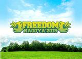 """名古屋の無料野外フェス""""FREEDOM NAGOYA 2015""""、第2弾出演アーティストにWANIMA、ROACH、ENTH、SKA FREAKS、Rhythmic Toy World、JELLYFiSH FLOWER'Sが決定!"""