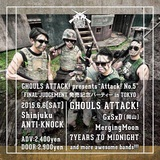 """元INHALEのショウイチ大尉 率いるGhouls Attack!、6/6(土)に新宿 Antiknockで自主企画イベント""""Attack! No,5""""開催決定!"""