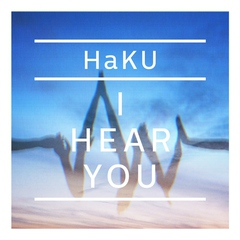 haku_t.jpg