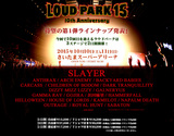 LOUD PARK 15、第1弾ラインナップにSLAYER、ANTHRAX、ARCH ENEMY、CARCASS、NAPALM DEATH、OUTRAGE、GALNERYUSら20組決定!