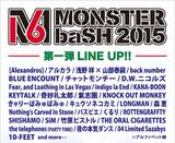 """MONSTER baSH 2015""、第1弾ラインナップにSiM、10-FEET、Fear, and Loathing in Las Vegas、ROTTENGRAFFTY、KOM、ブルエン、フォーリミら30組決定!"