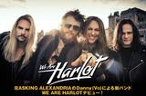 元ASKING ALEXANDRIAのDanny率いるWE ARE HARLOTのインタビューを公開!コテコテのハードロック・サウンドでシーンに新風を吹き込むデビュー作を本日リリース!