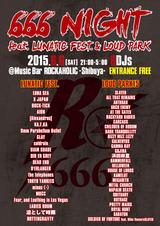"""GUEST DJ発表!LUNATIC FEST.と今年10周年を迎えるLOUD PARKを大フューチャーしたイベント""""666 NIGHT"""" 6/6に6名のDJで開催!"""