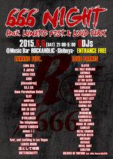 """いま話題沸騰中のLUNATIC FEST.と今年10周年を迎えるLOUD PARKを大フューチャーしたイベント""""666 NIGHT""""6/6に6名のDJで開催決定!"""