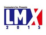"""9mm、ブンブン、BLUE ENCOUNT、アルカラ、GLIM SPANKYら出演!Livemasters主催イベント""""LMX2015""""、8/20に新木場STUDIO COASTにて開催決定!"""
