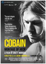 "Kurt Cobain(NIRVANA)の公式ドキュメンタリー""Cobain: Montage of Heck""、日本公開決定!6/27より1週間限定で全国上映!"