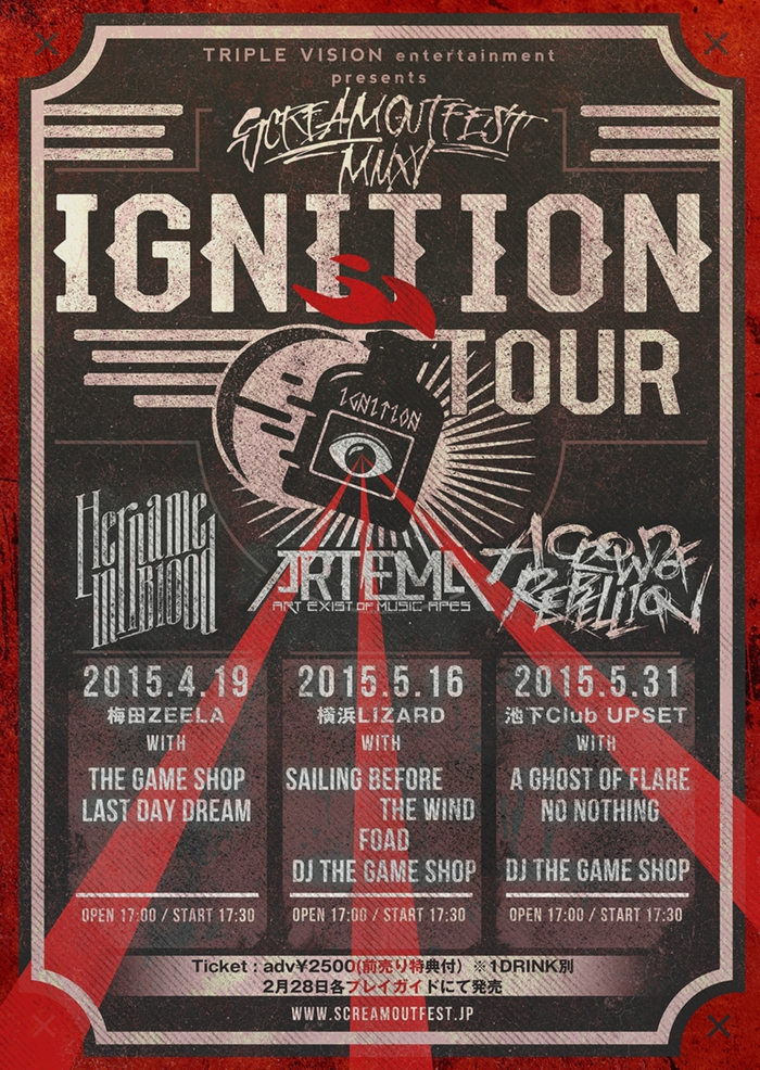 """a crowd of rebellion、HER NAME IN BLOODら出演の""""IGNITION TOUR""""、5/16に行われた横浜Lizard公演のムービー公開!"""