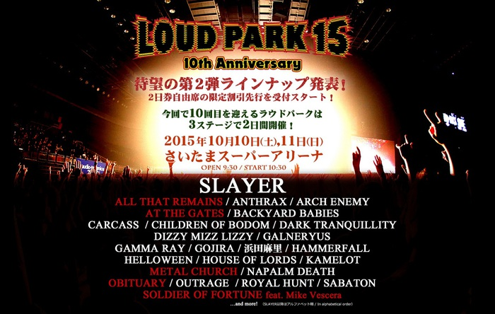 LOUD PARK 15、第2弾ラインナップにALL THAT REMAINS、AT THE GATES、METAL CHURCH、OBITUARY、SOLDIER OF FORTUNEが決定!