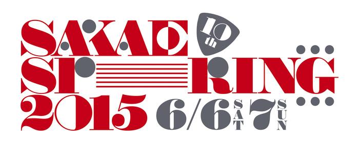 """""""SAKAE SP-RING 2015""""、最終ラインナップにKNOCK OUT MONKEY、TOTALFAT、BLUE ENCOUNT、ALL OFF、THE CHERRY COKE$ら93組決定!日割りも発表!"""