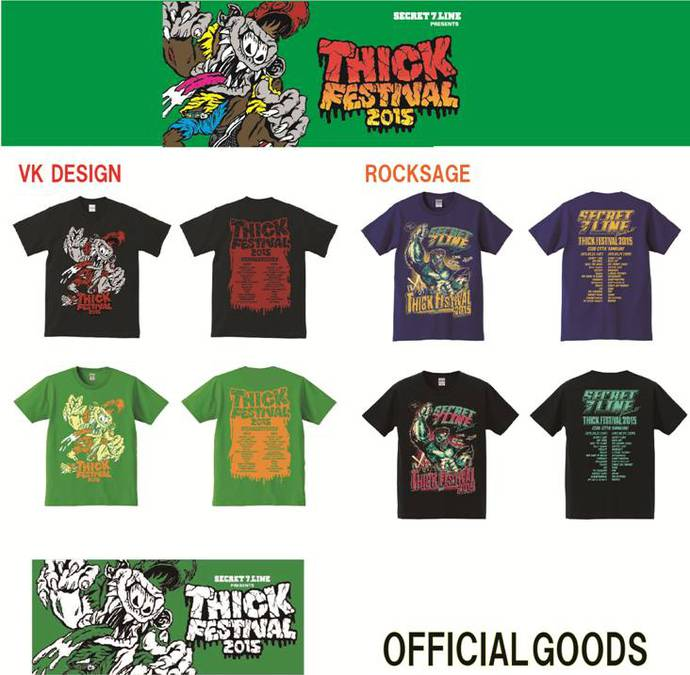 thick-fes_goods.jpg