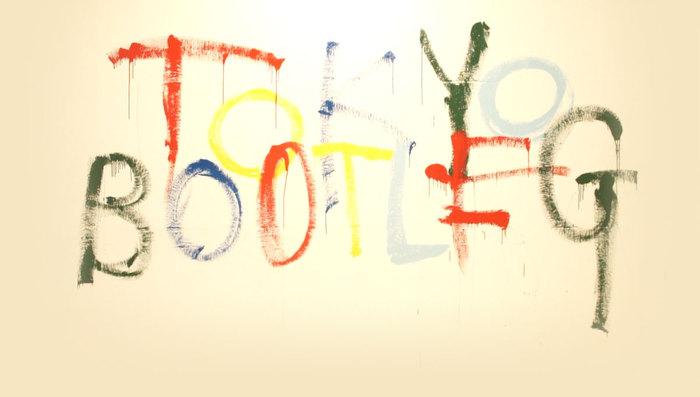 """TOKYO BOOTLEG CIRCUIT'15""、第2弾ラインナップに打首獄門同好会、wrong city、Silhouette from the Skylit、ENTH、スサシ、EVERLONG、JAWEYEら55組決定!"