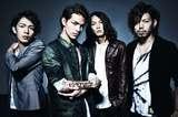 wrong city、7/29にHIROKI(Dragon Ash)を迎えて制作された2ndミニ・アルバム『Reset nor Replay』リリース決定!9月よりリリース・ツアーの開催も発表!