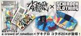 【a crowd of rebellion × ゲキクロ】激レア限定コラボZOXが登場!カラフルなカラーリングとデザインは必見!また、完売アイテムも再入荷!