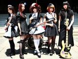 メイド姿でハードロックを奏でるガールズ・ロック・バンド BAND-MAID®、新曲「REAL EXISTENCE」のMV&新ビジュアル公開!オフィシャル・サイトもオープン!