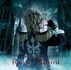 Royal-Blood-shokai.jpg
