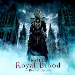 Royal-Blood-tujyo.jpg