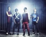SPYAIR、7/22リリースのニュー・シングル『ファイアスターター』収録内容発表!最新ヴィジュアルも公開!