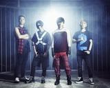 SPYAIR、7/22リリースのニュー・シングル表題曲「ファイアスターター」のMV公開!