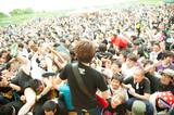 """8/8-9に千葉県にて開催される野外フェス""""TONE RIVER JAM'15""""、第1弾出演アーティストにNAMBA69、HAWAIIAN6、Ghouls Attack!ら15組決定!"""