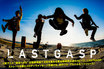 """""""弱虫ペダル""""主題歌で注目を集める4ピース、LASTGASPのインタビュー&動画メッセージ含む特設ページ公開!初のフル・アルバムを7/1リリース&主催野外フェスをワンコインで9月開催!"""