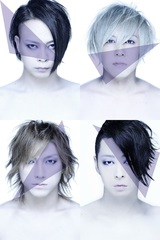 MUCC、6/24リリースのミニ・アルバム『T.R.E.N.D.Y. -Paradise from 1997-』の詳細発表!収録曲「睡蓮」が本日FM802にて初オンエア決定!