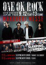 ONE OK ROCK、9/12-13に開催する幕張メッセ2DAYS公演にSLEEPING WITH SIRENS、ISSUES、AGAINST THE CURRENTがゲスト出演決定!