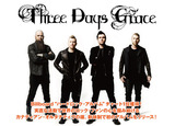"""カナディアン・ロックの雄、THREE DAYS GRACEのインタビュー含む特設ページ公開!Billboard""""ハードロック""""チャート1位獲得!新体制で初のアルバムを6/24リリース!"""