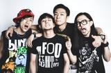 TOTALFAT、 7/1リリースの7thフル・アルバム『COME TOGETHER,SING WITH US』購入者特典のデザイン公開!7月に東名阪のタワレコでインストア・ライヴ開催決定!