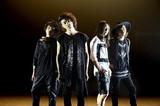 wrong city、7/29リリースのミニ・アルバム『Reset nor Replay』のトレーラー映像公開!