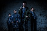ROACH、ツアー初日である9/5渋谷CLUB QUATTRO公演に、a crowd of rebellion、THREE LIGHTS DOWN KINGS、ANGRY FROG REBIRTHのゲスト出演決定!