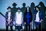"The BONEZ、8/1に行われる""Beginning Tour""ファイナル沖縄公演のライヴ・ストリーミング配信決定!"