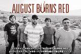 メタルコア・シーン最重要バンド、AUGUST BURNS REDの最新インタビュー含む特設ページ公開!他の追随を許さぬメタルコア・サウンドで、さらなる頂に辿り着いた新作を本日リリース!