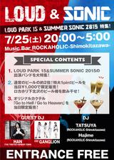 """期待のガールズ・エモーショナル・ロックバンド、GANGLIONのメンバー全員がGUEST DJとして出演決定!7/25(土)Music Bar ROCKAHOLIC-Shimokitazawa-にてLOUD PARK 15、SUMMER SONIC 2015の出演バンドを特集したイベント""""LOUD&SONIC""""開催!"""