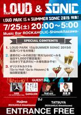 第4弾GUEST DJとして廣瀬 茜(BAND-MAID®)の出演が決定!更にNarumi(HPP)、HAN(TTHT)、GANGLIONを招き、7/25(土)Music Bar ROCKAHOLIC-Shimokitazawa-にてLOUD PARK 15、SUMMER SONIC 2015の特集イベントを開催!