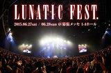 """LUNA SEA主宰""""LUNATIC FEST.""""のライヴ・レポート公開!X JAPAN、DIR EN GREY、ラスベガス、coldrainら21組以上が集結した最狂の2日間をレポート!"""