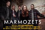 紅一点激情ヴォーカルBecca擁するUK発5人組、MARMOZETSのインタビュー公開!サマソニ、UKFCでの初来日を目前に、ハイブリッドな音楽性を聴かせる注目のデビュー作をリリース!