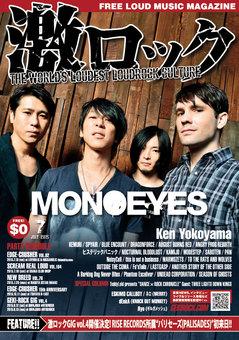 monoeyes_cover.jpg
