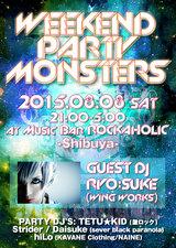8/8(土)激ロックプロデュースのMusic Bar ROCKAHOLIC-Shibuya-の看板イベントWEEKEND PARTY MONSTERSにRYO:SUKE(WING WORKS)が出演決定!