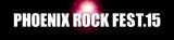 """新潟のアリーナ複合型ロック・フェス""""PHOENIX ROCK FEST.15""""、最終ラインナップにDragon Ash、The BONEZ、COUNTRY YARD、LIFE IS GROOVE、LAID BACK OCEANが決定!"""