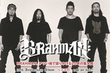 BRAHMAN、TOSHI-LOW(Vo)の最新インタビュー含む特設ページ公開!11月に幕張メッセ2デイズ公演を控え、アツい魂で語りかける20年の集大成アルバム『尽未来際』をリリース!