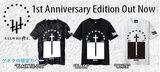 """ゲキクロ限定カラー""""BLACK TIE DYE""""を含むLILWHITE.1周年記念デザインのTシャツが本日23:59で予約受付終了!お早めにどうぞ!"""