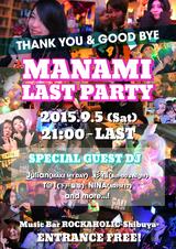 "Julian(MAKE MY DAY)他、豪華ゲスト出演決定!激ロックがプロデュースするMusic Bar ROCKAHOLIC-Shibuya-にて約1年半バーテンダーを務めた""MANAMI""のLAST PARTYを9/5(土)に開催!"