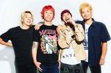 NAMBA69、9/2リリースのニュー・ミニ・アルバム『LET IT ROCK』よりJESSE(RIZE/The BONEZ)とのコラボ曲「LET IT ROCK feat. JESSE」のMV公開!